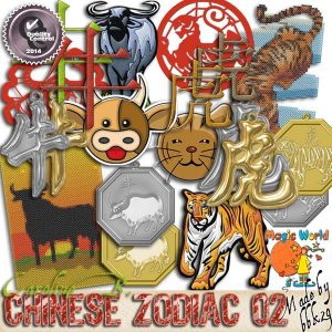 CarolineB_ChineseZodiac2_Preview