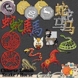 CarolineB_ChineseZodiac3_Snake-Horse_1
