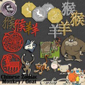 CarolineB_ChineseZodiac4_Monkey-Goat_1