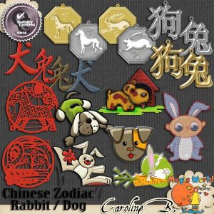 CarolineB_ChineseZodiac5_Rabbit-Dog_Preview